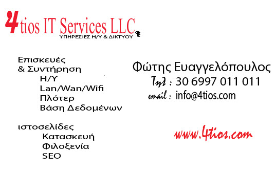 4tios IT Services, Responsible and Reliable